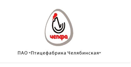 chelyabinskaya